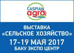 Exposition « Agriculture» CaspianAgro 2017