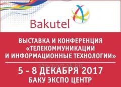 "From 5 to 8 December, Baku will host 23th Azerbaijan International Exhibition and Conference ""Telecommunications and Information Technologies» Bakutel 2017"