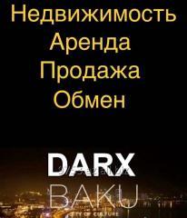 Аренда посуточных квартир в центре города Баку. DARX