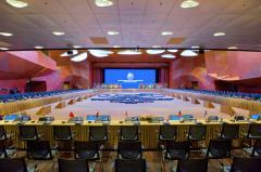 Организация конференции министров Движения Неприсоединения