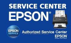 Epson Servis Center