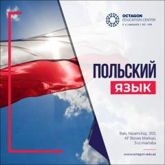 Polyak dili kursları  - Курсы польского языка