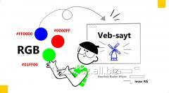 Создать потрескивающий Веб-сайт с WOW эффектом