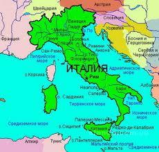 Italian Language Courses