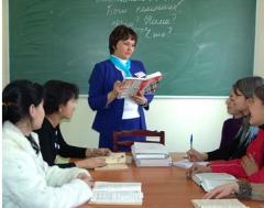 По каким программам изучает русского языка
