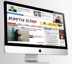 Создание сайтов азербайджан регистрация в каталогах сео продвижение