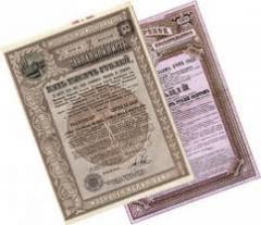Borsadan kıymetli kağıtların gösterme borkerler