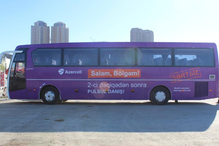 reklama_na_avtobusov