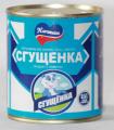 Переработка и реализация молочной продукции в Азербайджане