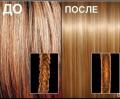 Восстанавливающая стрижка волос горячим лезвием