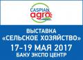 """Exhibition """"Agriculture» CaspianAgro 2017"""