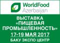 Международная Выставка «Пищевая Промышленность» WorldFood Azerbaijan 2017