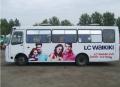 Avtobusda reklam