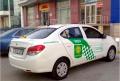 Takside reklam