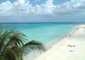 Услуги по отдыху и развлечению в летный сезон (пляж на берегу моря).